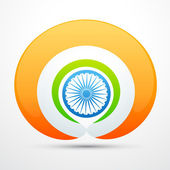 Vector indian flag — Stock Vector