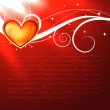 Beautiful red heart — Imagen vectorial