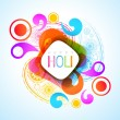 Holi festival background — Stock Vector