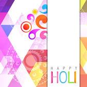 Indian holi Festiwal — Wektor stockowy