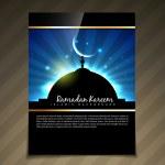 Ramadan kareem template — Stock Vector #27762659
