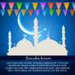 Ramadan kareem celebration — Stockvectorbeeld