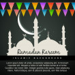 Beautiful ramadan kareem background — Stock Vector
