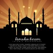Ramadan kareem islamic background — Stock Vector