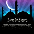Ramadan kareem background — Stock Vector