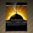 Ramadan kareem template — Stock Vector