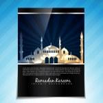 Ramdan kareem template design — Stock Vector #27762701