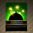 Stock Vector: Islamic brochure deesign