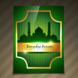 Vector golden ramadan template — Stock Vector