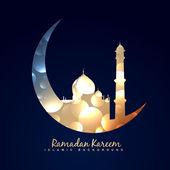 Ramadan kareem tło — Wektor stockowy