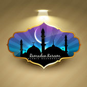Etiqueta de ramadan kareem — Vector de stock