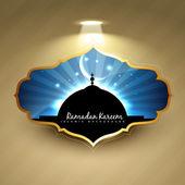 Ramadan kareem label — Stock Vector
