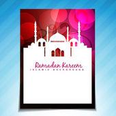 Festiwal tło islamskie — Wektor stockowy