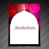 Festival de ramadán elegante — Vector de stock