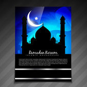 Shiny ramadan template — Stock Vector