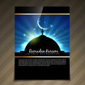 Ramadan kareem template — Stock Vector