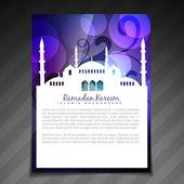 Lesklý ramadán šablona — Stock vektor