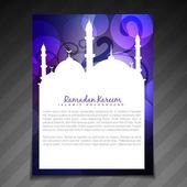 Stylowy szablon ramadan — Wektor stockowy
