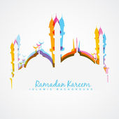 Ramadan kareem ilustracja — Wektor stockowy