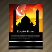 Ramadan kareem szablon — Wektor stockowy