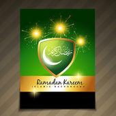 Beautiful ramadan festival template — Stock Vector