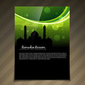 Islamic festival background — Stock Vector