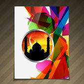 Ramadan brochure background — Stock Vector