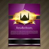 Vektorové ramadán festivalu šablona — Stock vektor