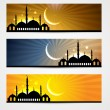 Ramadan and eid headers — Stock Vector