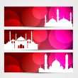 Stock Vector: Colorful eid headers