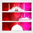 Set of islamic headers — Stock Vector