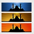 Stock Vector: Ramadan and eid headers