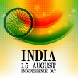 Постер, плакат: Indian independence day