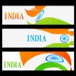 Set of indiflag headers — Stock Vector #28562925