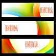 Stock Vector: Indiflag headers