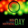 Indian independence day — Stock Vector