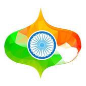 Vector indiase vlag achtergrond — Stockvector