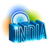 Индийский флаг дизайн вектор — Cтоковый вектор
