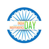 Diseño elegante de día de la independencia india — Vector de stock