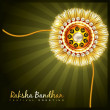 Stock Vector: beautiful rakhi background