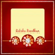 Beautiful rakhi background — Stock Vector