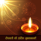 Beautiful diwali greeting — Vector de stock