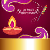 Diwali gruß hintergrund — Stockvektor