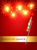 Diwali havai fişek — Stok Vektör