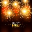 Happy diwali fireworks — Stock Vector