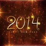 Creative golden new year design — Stock Vector #36804741