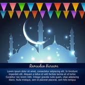 Festival de Ramadán — Vector de stock