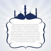 Islamic background design — Stock Vector