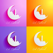 Islamic festival set — Stock Vector
