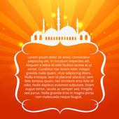 Ramadan kareem festival — Stock Vector